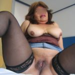latina grosse chatte